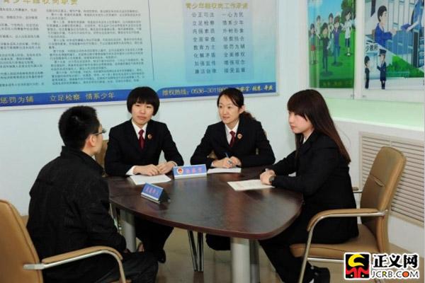 山东潍坊奎文检察院成立未成年人阳光会谈室