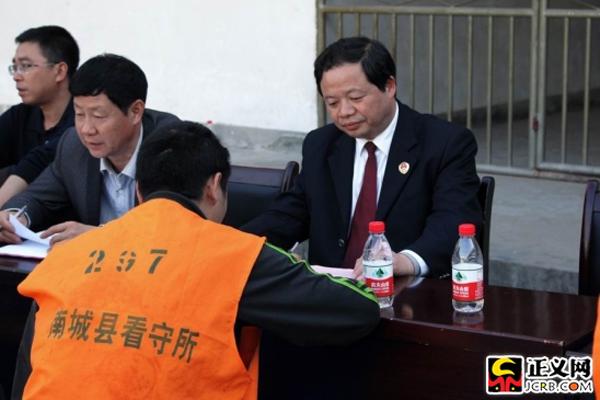"""哈尔滨市检察院5任检察官12载拉力帮教""""死刑犯"""""""