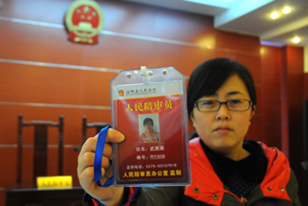 汝阳县法院人民陪审员管理办公室挂牌成立