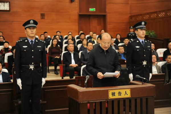 山东省原副省长季缃绮受贿,贪污案一审开庭审理